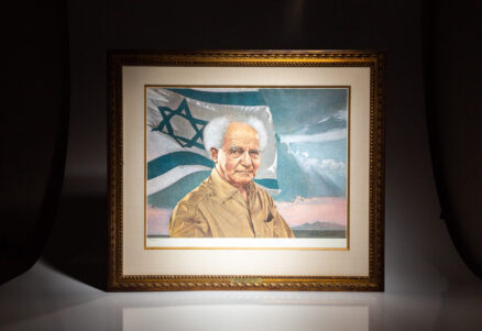 Limited edition lithographic portrait of David Ben-Gurion, signed by the artist and Prime Minister Ben-Gurion.